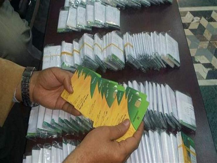 بيان عاجل في البرلمان بشأن حذف المواطنين من التموين بسبب فاتورة الكهرباء
