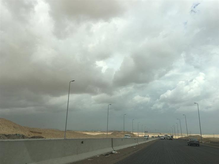 أمطار وبرودة.. الأرصاد تكشف تفاصيل طقس الثلاثاء بالدرجات