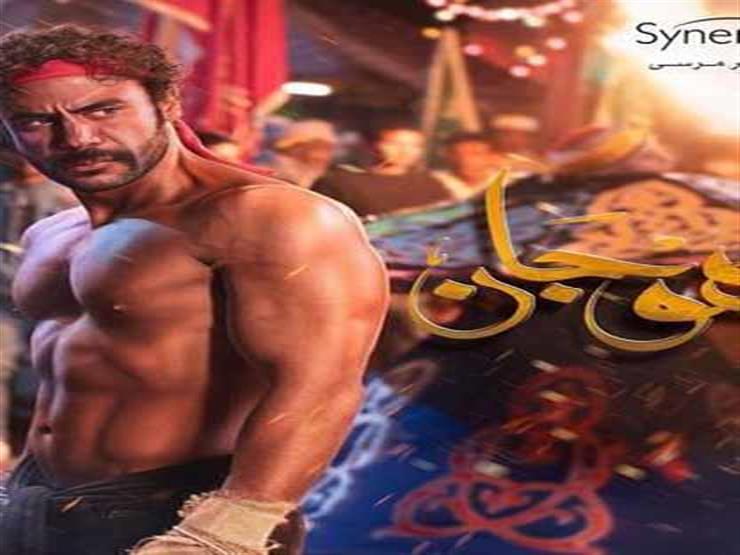 """محمد أمام يحتفل بانضمام """"هوجان"""" لقائمة الأكثر بحثًا على جوجل"""