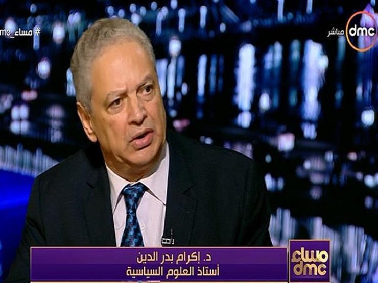 بدر الدين: التعديلات الدستورية دخلت حيز التنفيذ بعد إعلان نتيجة الاستفتاء