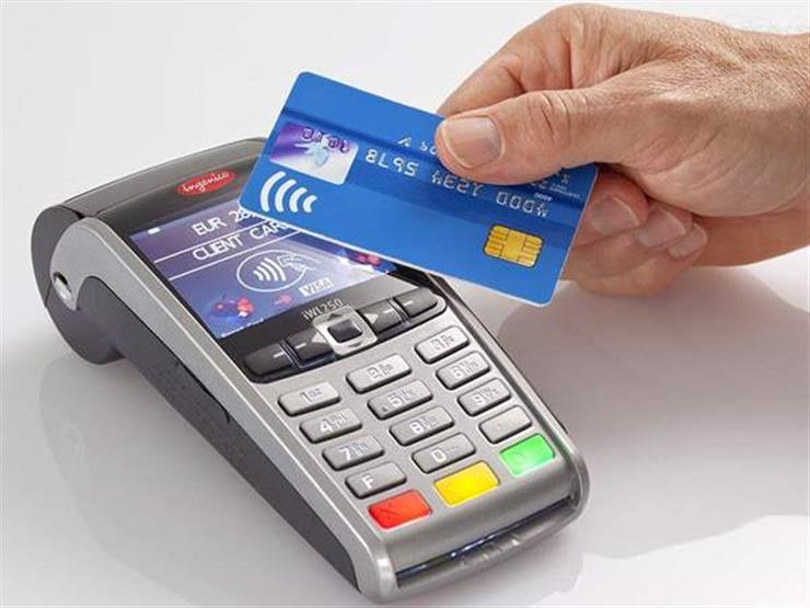 """المالية توفر بطاقات الدفع """"مجانًا"""" استعدادًا لتطبيق التحصيل الإلكتروني"""