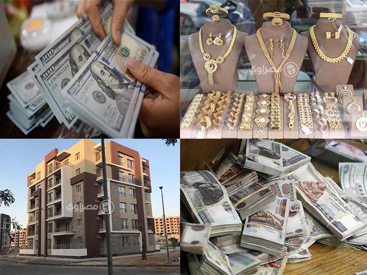 """""""ذهب أم شهادات بنكية"""".. ما أفضل وسيلة لاستثمار مدخراتك في 2019؟"""