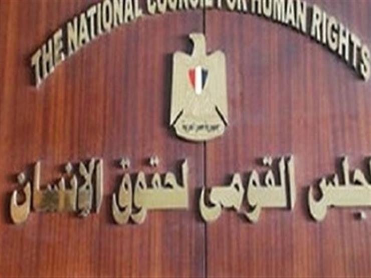 انطلاق المؤتمر الوطني للتشريعات العقابية في مصر.. السبت