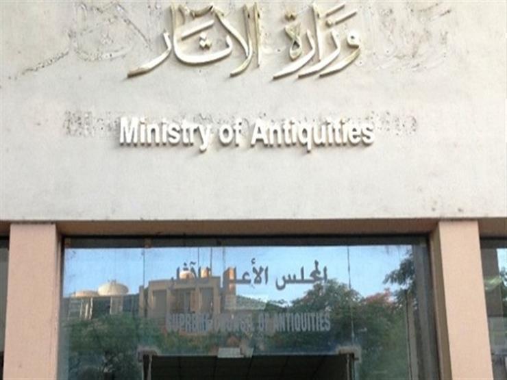 وزير الآثار يلقي محاضرة بالمؤتمر الدولي لشباب علم المصريات بهولندا