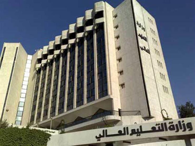 التعليم العالي: إعادة تأسيس الجامعة الفرنسية بالقاهرة