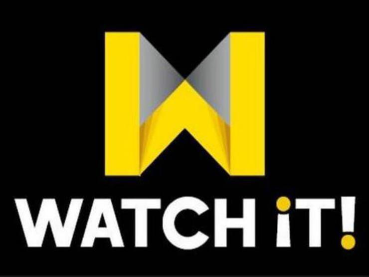 """اشتراك مجاني عام كامل من """"Watch it""""  للعاملين في مستشفيات العزل"""