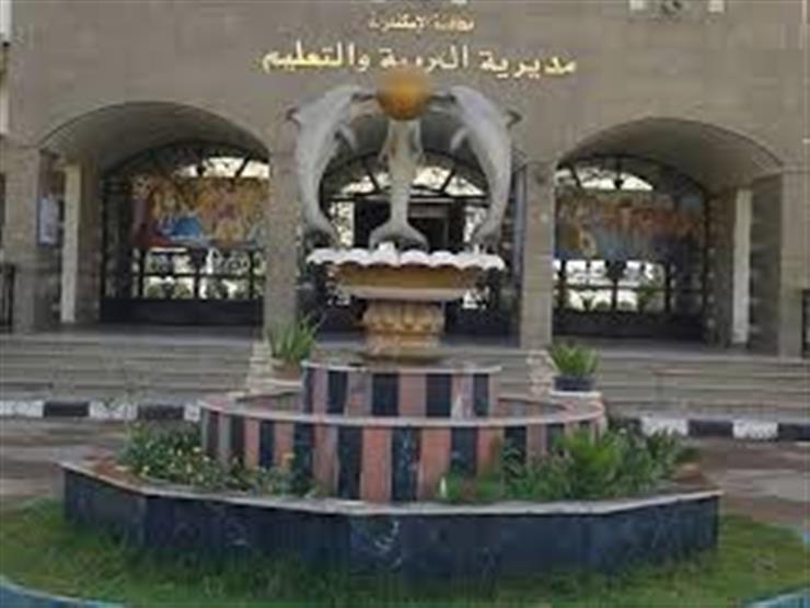 """""""تعليم الإسكندرية"""": لا شكاوى في أول أيام امتحانات الدور الثاني لصفوف النقل"""