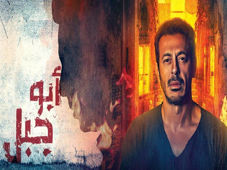 مسلسل أبو جبل الحلقة 24 فيديو مصراوى
