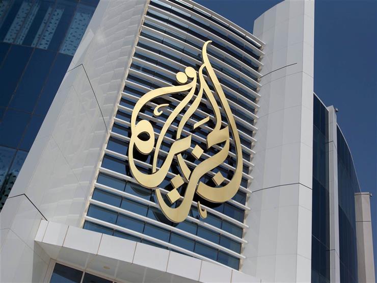 إغلاق مكتب قناة الجزيرة في السودان