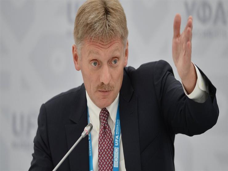 الكرملين: موسكو وواشنطن ستمددان معاهدة نزع السلاح النووي
