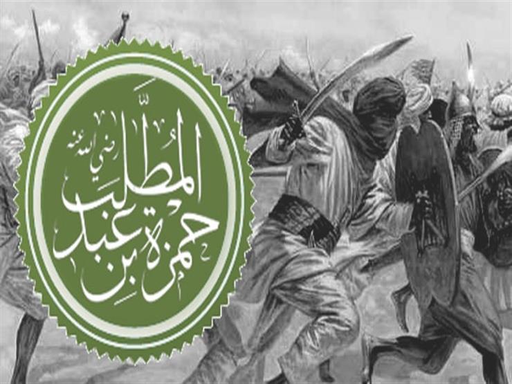 كيف مات حمزة بن عبدالمطلب 3