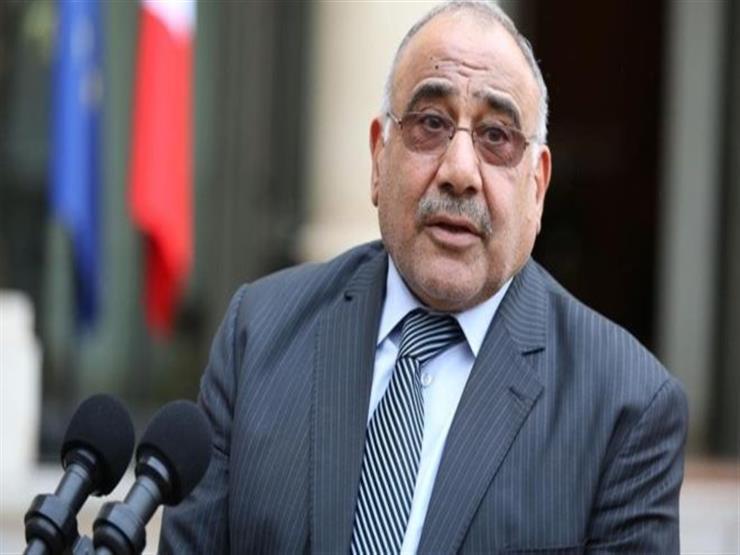 جرائم حرب: دعاوى قضائية ضد رئيس الوزراء العراقي السابق عادل عبد المهدي