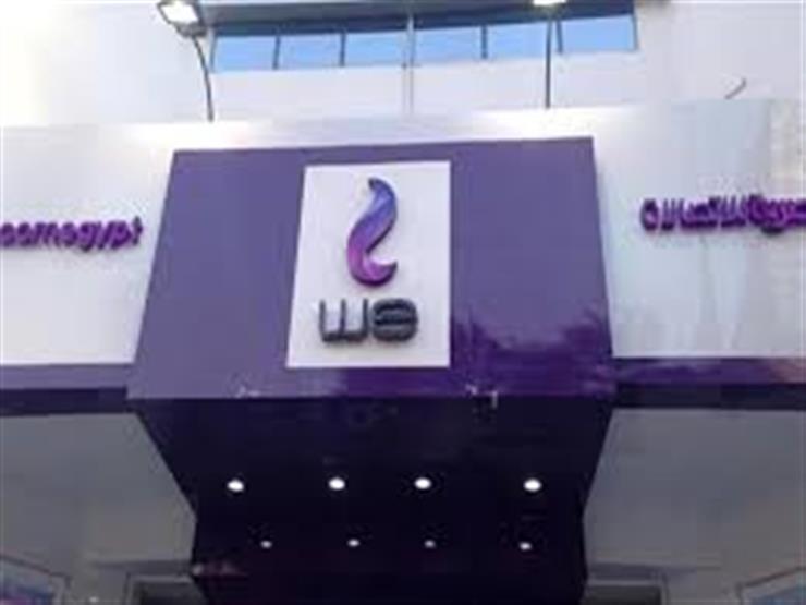 المصرية للاتصالات تخطط للتوسع في إنشاء مراكز البيانات خلال عامين