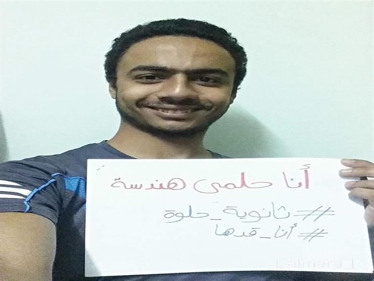 """غرفة عمليات """"ثانوية حلوة"""".. عمر ورفاقه يخففون معاناة الامتحانات على الطلاب"""