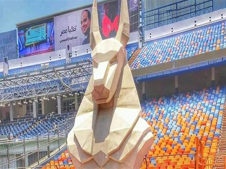 """بعد إثارته للجدل.. الآثار تعلن رفع الإله """"أنوبيس"""" من ستاد القاهرة"""