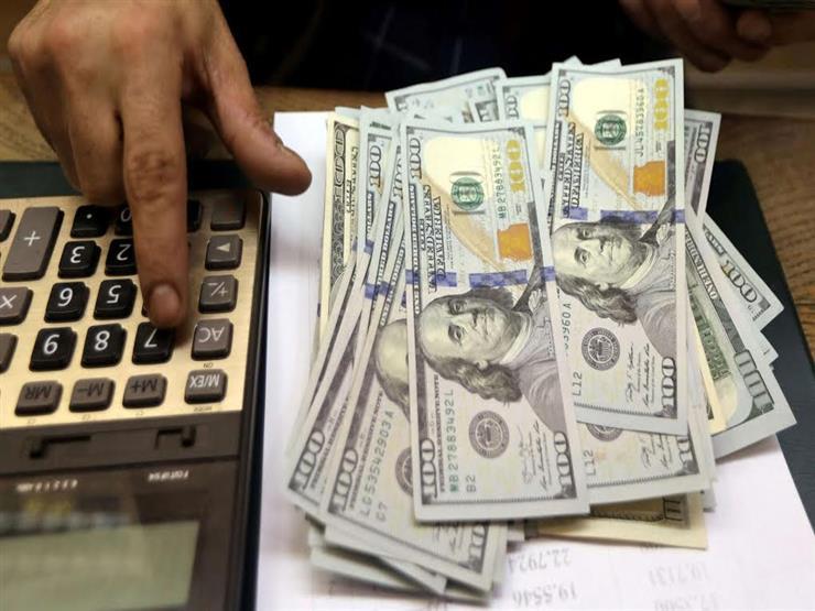 سعر الدولار يسجل أدنى مستوياته عالميًا في 3 أشهر