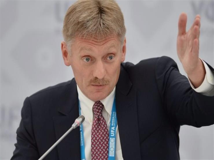 """الكرملين يرحب بالإرادة السياسية الأمريكية للحفاظ على معاهدة """"ستارت-3"""""""