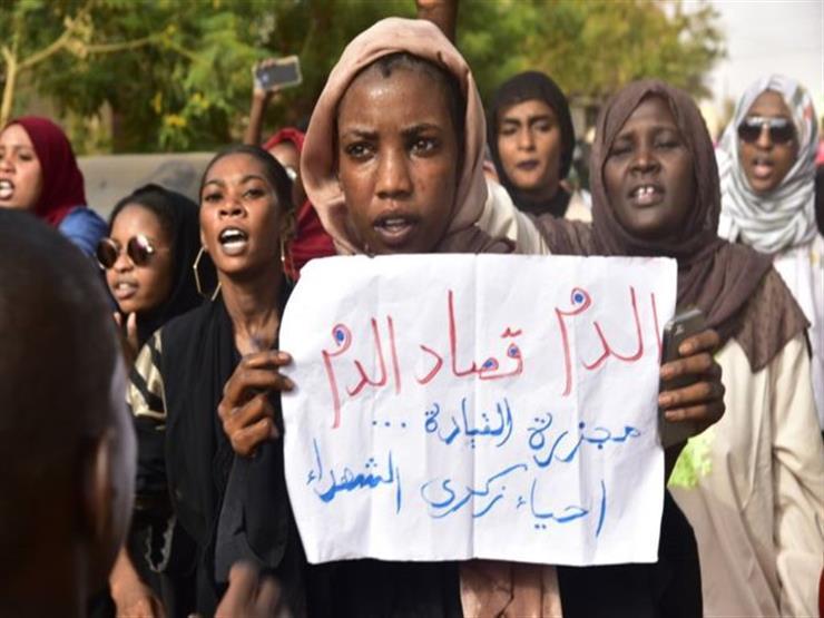 أزمة السودان: الآلاف يحيون ذكرى الأربعين لفض اعتصام مقر القيادة العامة
