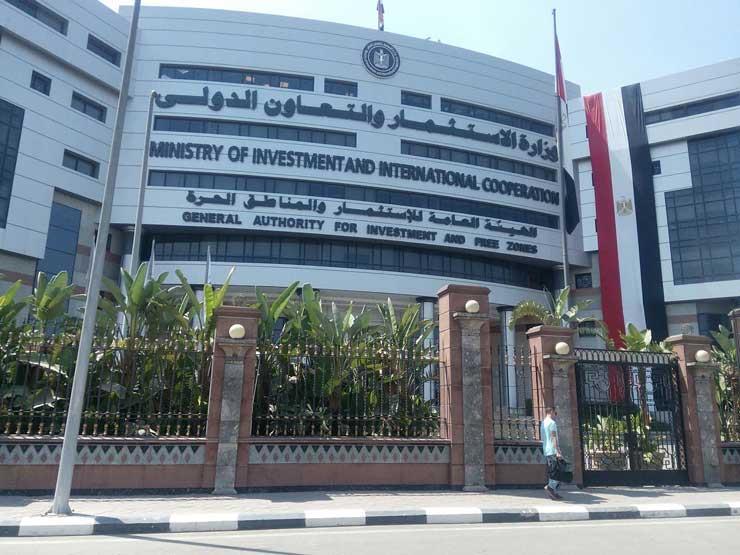 الاستثمار: 450 ألف زيارة لبوابة خريطة مصر الاستثمارية منذ إطلاق النسخة الأولى
