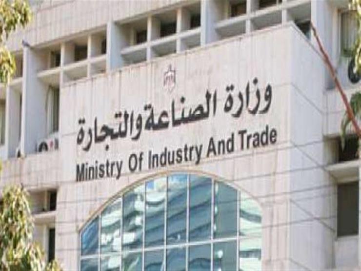 """الصناعات الهندسية تخاطب """"التجارة"""" لزيادة رسم الصادر على خردة النحاس لمنع تصديره"""