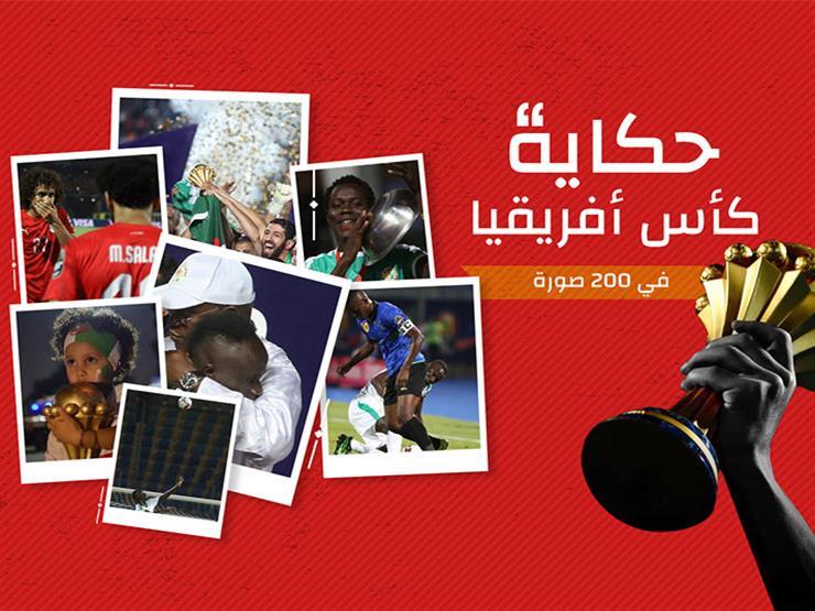 دموع وحب وانكسار وجنون.. دراما كأس أفريقيا في ٢٠٠ صورة