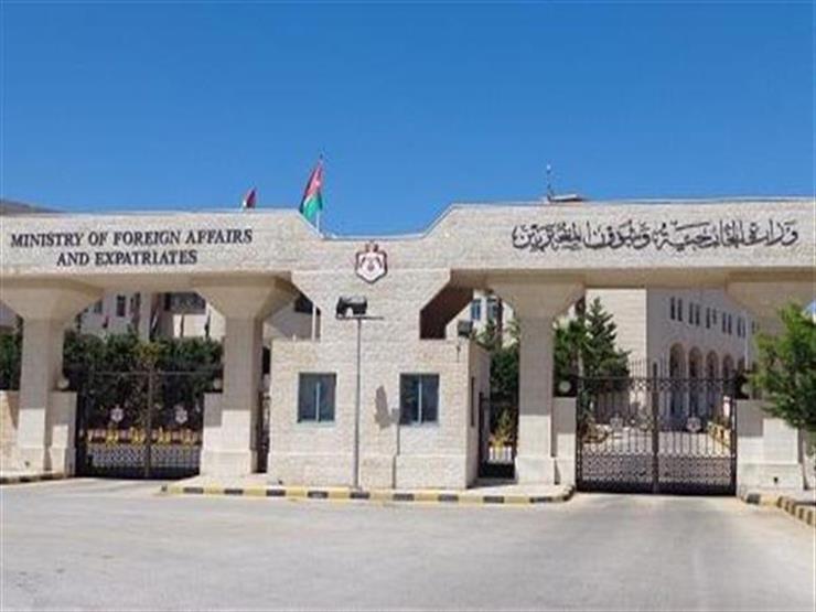 الخارجية الأردنية تعرب عن تعازي المملكة لضحايا إطلاق النار في سيبيريا