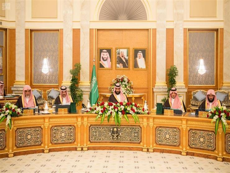 مجلس الوزراء السعودي يبحث تطورات الأحداث على الساحتين الإقليمية والدولية