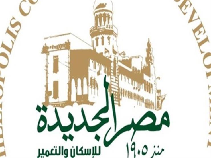 وزير: طرح مناقصة لإدارة مصر الجديدة للإسكان بعد موافقة الجمعية العامة