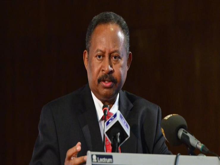 حمدوك: حذف السودان من الدول الراعية للإرهاب مطلب يجب أن يدعمنا به العالم