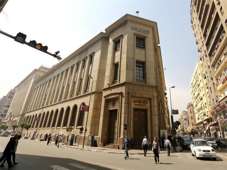 المركزي يفحص تمويلات البنوك بمبادرة المشروعات الصغيرة بعد رصد تجاوزات