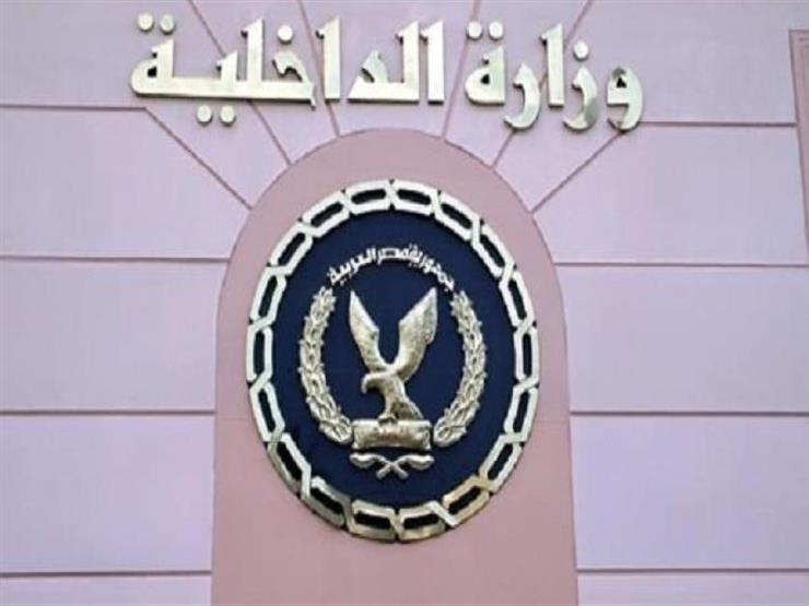 الداخلية: مقتل مجموعة إرهابية بمنطقة جلبانة بشمال سيناء
