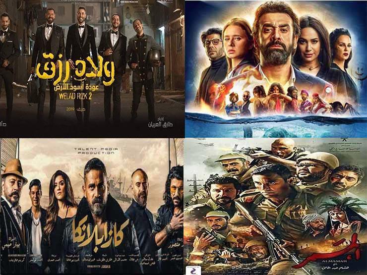"""إيرادات الخميس.. """"ولاد رزق2"""" يزيح """"الفيل الأزرق2"""" من صدارة شباك التذاكر"""