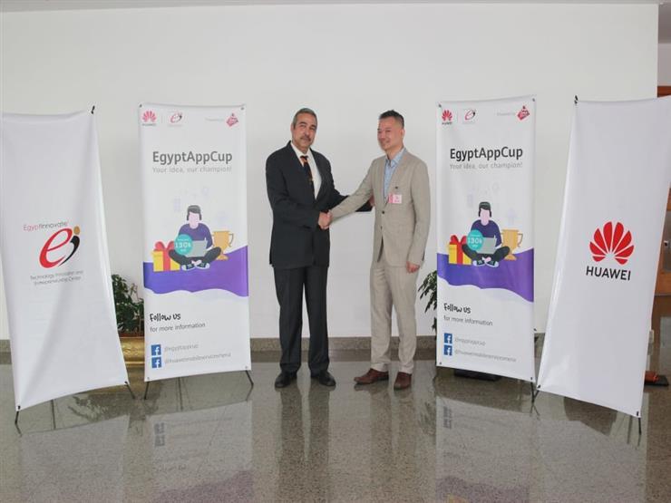 مركز الإبداع التكنولوجي ينظم مسابقة كأس مصر لتطبيقات المحمول