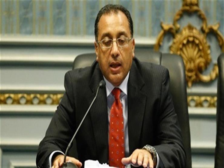 تحسن درجات مصر في مؤشرات التحول لاقتصادات السوق المستدامة في 2019