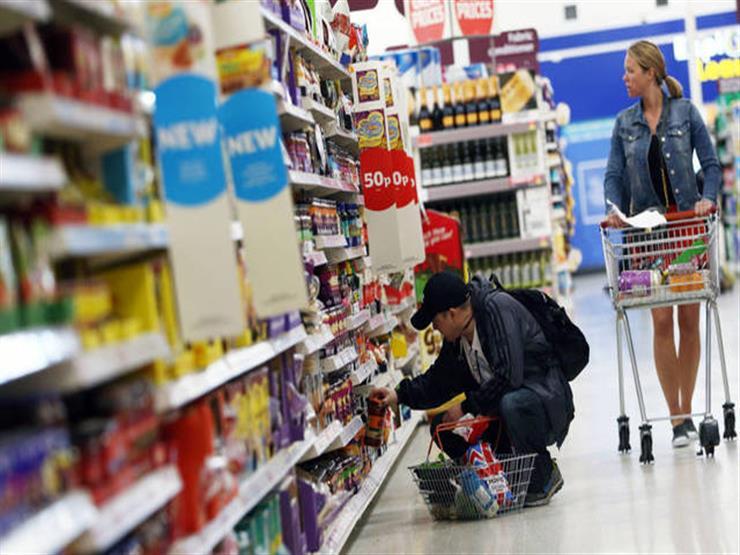 معدل التضخم في بريطانيا يسجل أقل مستوياته منذ 2016