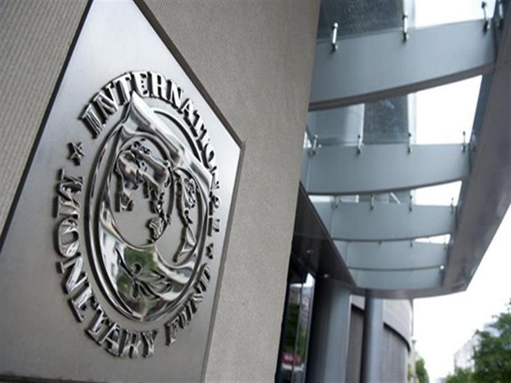 صندوق النقد يفسر سبب خفض توقعاته لنمو الاقتصاد المصري هذا العام