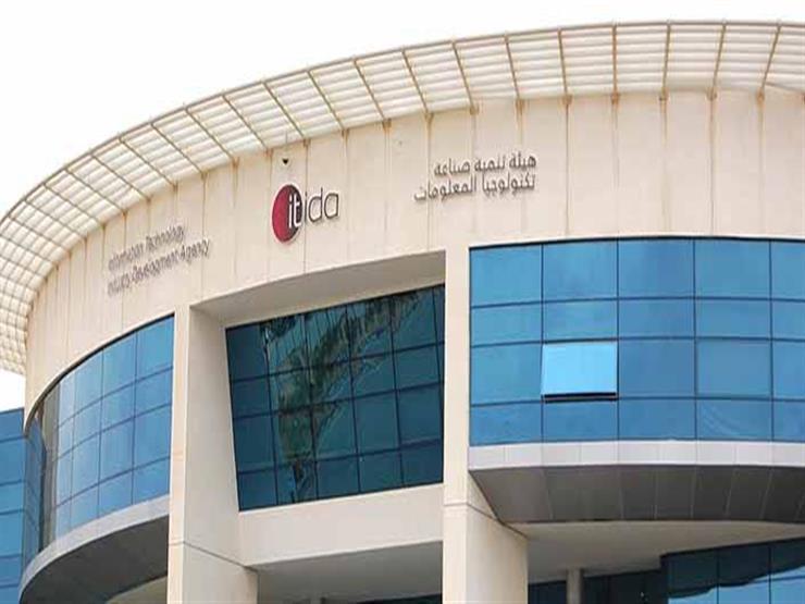 """""""إيتيدا"""": مركز مصر بتقرير استثمارات الشركات الناشئة يعكس نضج السوق"""