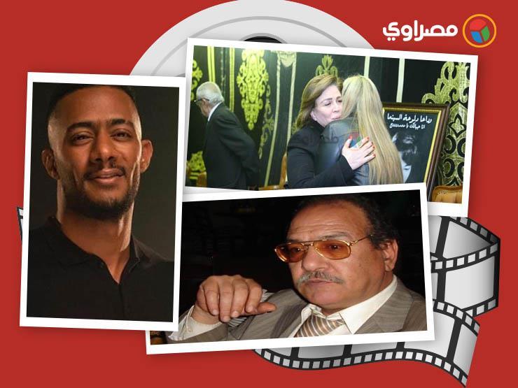 النشرة الفنية|وفاة مخرج كبير وانهيار ابنة ماجدة ورقص شقيقة محمد رمضان