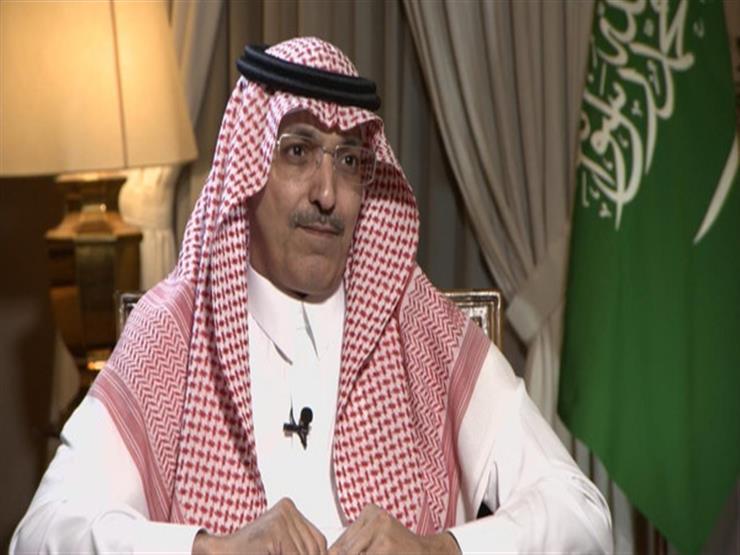 وزير المالية السعودي: اقتصاد المملكة قادر على التعامل مع تداعيات كورونا