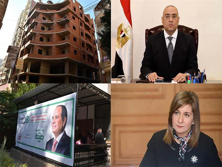 حدث في 8 ساعات| فئات مستبعدة من منحة الـ500 جنيه.. وقيود على البناء في 8 أحياء بالقاهرة