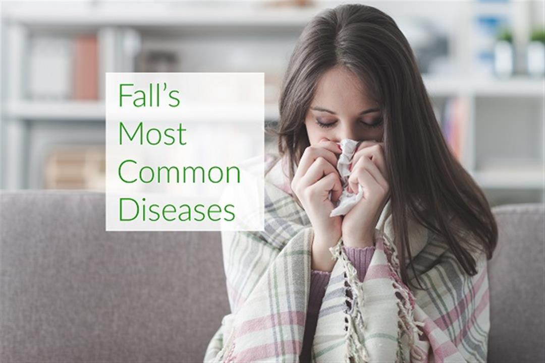 5 أمراض موسمية شائعة في فصل الخريف.. كيف تحمي نفسك منها؟