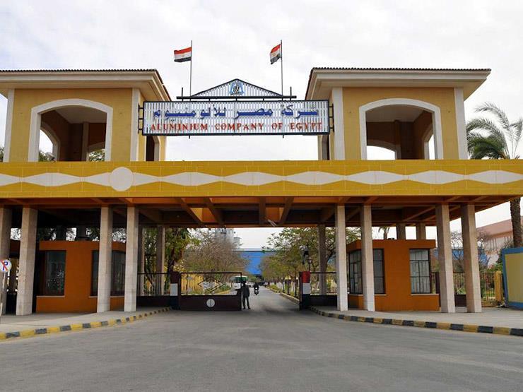 مصر للألومنيوم: تأجيل جلسة الفض الفني لمناقصة خط إنتاج جنوط السيارات