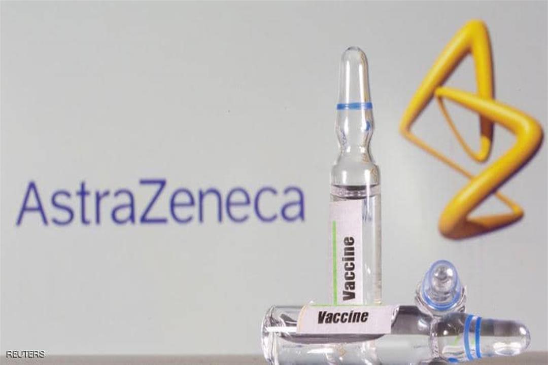 """النمسا توقف التطعيم بلقاح """"أسترازينكا"""" بعد وفاة امرأة وإصابة أخرى"""