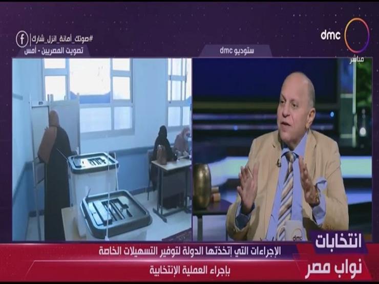 """""""التزوير غير ممكن"""".. مستشار رئيس الوزراء: نجحنا في إغلاق ثغرات العملية الانتخابية - فيديو"""
