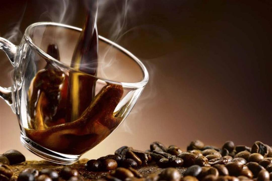 اكتشاف فائدة جديدة للقهوة ستجعلها مشروبك المفضل