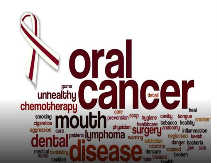 5 نصائح للوقاية من سرطان الفم.. منها الإقلاع عن التدخين