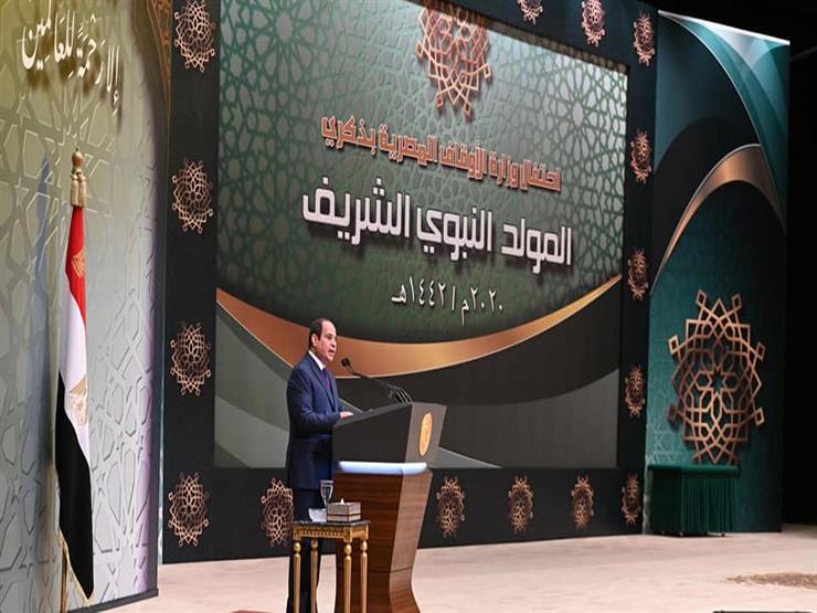 إمام مسجد السيدة نفسية: الإسلام يقر بالتعددية.. وكلمة السيسي عبرت عن المنهج النبوي