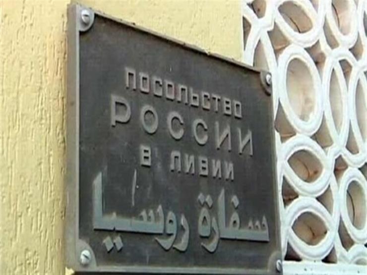 سفارة روسيا بالقاهرة تهنئ الشعب المصري بمناسبة المولد النبوي الشريف