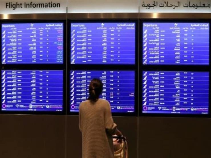 قطر تحيل على النيابة العامة المسؤولين عن إجبار مسافرات على الخضوع لفحص نسائي