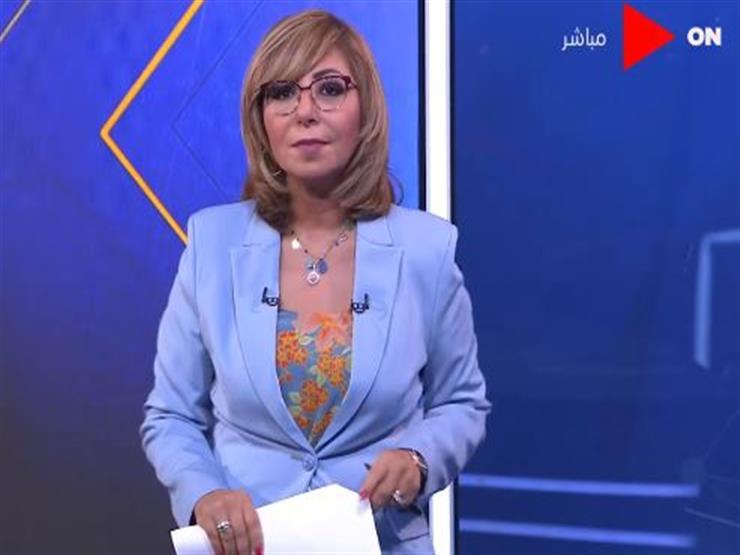 """لميس الحديدي عن تسريبات """"هيلاري كلينتون"""": مصر كانت مخترقة في عهد الإخوان"""
